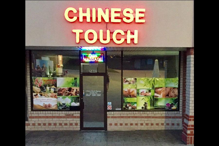 Chinese Touch Massage