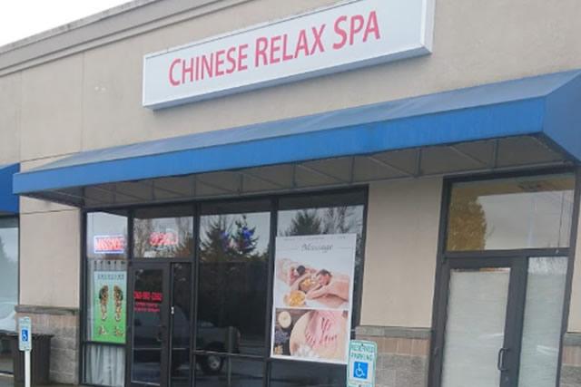 Chinese Relax Massage