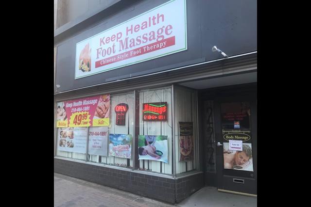 Keep Health Massage